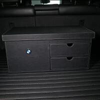 后备箱储物箱 3系5系7系 多功能汽车收纳盒 车载改装车内饰 宝马标-储物箱