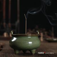 龙泉青瓷仿古陶瓷香炉供佛香道佛具茶道香插小三足线香炉供奉居室