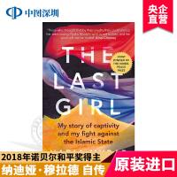 最后一个女孩:我的囚禁故事和我反对伊斯兰国家的斗争英文原版 The Last Girl 英文原版小说 2018诺贝尔和