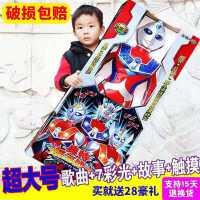 超大号奥特曼赛罗迪迦泰罗男孩儿童变身器套装银河超人偶变形玩具
