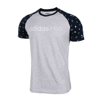 Adidas阿迪达斯男装 2017夏季新款NEO运动休闲透气短袖T恤 BQ0831