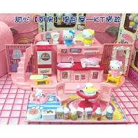 冰雪公主女孩生日礼物玩具手提包屋儿童浴卧室KT猫厨房过家家场景