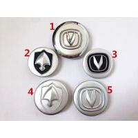 长安悦翔/V3/V5/CX20/奔奔迷你/CS35轮盖轮毂盖轮芯盖钢圈盖塑料 汽车用品