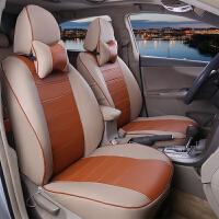 汽车座套专车专用定制坐套皮革全包座椅套夏季全包围汽车坐垫夏