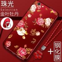 上凯 oppoa57手机壳OPPO A57m保护硅胶套A57t磨砂防摔软全包女新 +钢化膜