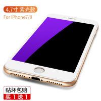 iphone8plus钢化膜苹果8全屏7plus覆盖包边抗蓝光7保护贴手机水凝mo蓝光防摔透明