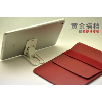 iPad Air 2 mini 皮套 平板套 保护套 内胆包 简约风格 送支架