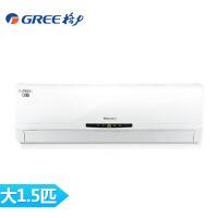 格力 正1.5匹 变频 Q铂 壁挂式冷暖空调 KFR-35GW/(35596)FNAa-A3