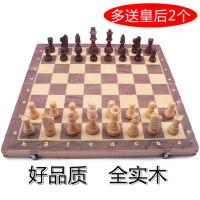 国际象棋 磁性 实木 高档迷你大号折叠棋盘chess儿童成人 初学者
