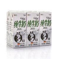 上质-欧诺鲜脱脂牛奶200mL*30(德国原装进口)