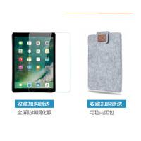 ipad保护套2018新款air3/2苹果pro平板电脑mini5网红第六代9.7蓝牙键盘10.5壳