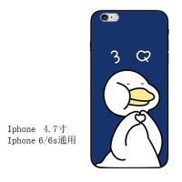 iphone7苹果6s手机壳6plus硅胶xr软壳5s网红鸭防摔xs max新款情侣