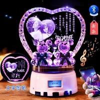水晶球蓝牙音乐盒旋转八音盒小熊生日礼物女生闺蜜diy照片定制