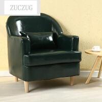 ZUCZUG布艺单人沙发双人三人沙发椅电脑围椅客厅网吧咖啡厅组合小沙发