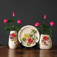 陶瓷花瓶摆件三件套中式家居装饰品客厅摆设电视柜酒玄关工艺创意