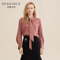 迪赛尼斯冬季时尚打底衬衫气质洋气小衫长袖打底雪纺衫女