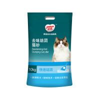 波奇网怡亲猫砂膨润土结团猫砂除臭猫沙hc8