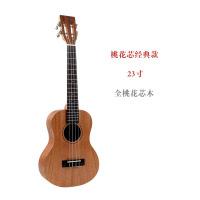 尤克里里初学者23寸乌克丽丽小吉他男学生女入门ukulele