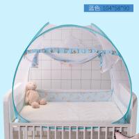 婴儿床蚊帐蒙古包儿童宝宝新生儿小孩防蚊帐罩bb通用免安装可折叠