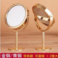 复古镜子 金色青古镜 梳妆镜/台式镜/双面旋转美容镜小镜子