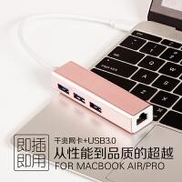 华为笔记本MateBook X转接TYPE-C转USB网卡MateBook D转接口US