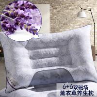 依柏恋 决明子枕头薰衣草睡眠枕荞麦颈椎枕头枕芯YBL01