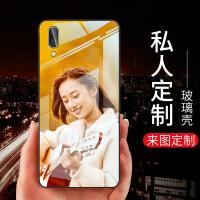 小米8手机壳6X定制SE青春版屏幕指纹版Note3玻璃Mix2S六5X八女款红米Note7硅胶6Pr