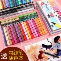 晨光儿童水彩笔48色套装12无毒可水洗24幼儿园宝宝36色彩色绘画画笔5-6岁女童