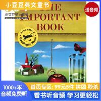 #The Important Book 重要的书 [4-8岁]