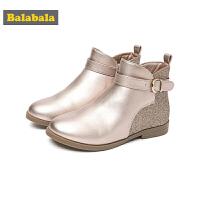 巴拉巴拉儿童靴子女童冬季鞋2018新款保暖韩版短靴冬季鞋潮大童鞋