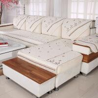木儿家居 布艺防尘沙发垫 易清洗米白色 假日风情沙发垫