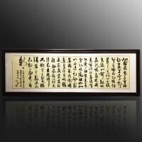 带框字画沁园春雪客厅手写书法真迹诗词已装裱镜框木框 240*88(红实木豪华裱框 )