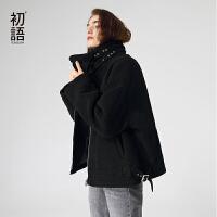 初语短外套女冬季新款立领宽松韩版bf长袖保暖仿羊绒上衣女