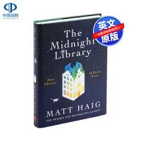 现货英文原版 午夜图书馆 精装 The Midnight Library 马特・海格 Haig Matt 深夜图书馆 全