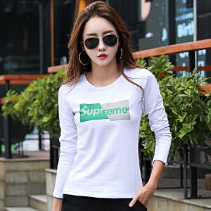 秋装新款韩版修身显瘦圆领女式长袖t恤百搭女装打底衫上衣