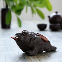 【支持礼品卡】茶艺金蟾茶具配件创意茶宠摆件精品可养紫砂茶宠变色茶盘茶台 jn6