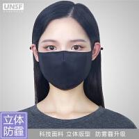 防雾霾口罩 防尘透气可清洗易呼吸黑色男女通用科技棉防风保暖