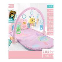 婴儿0-1岁健身架器脚踏钢琴3-6-12个月2脚踩玩具宝宝脚蹬脚踢 抖音 【充电遥控版】3355内容带话筒连手机 粉