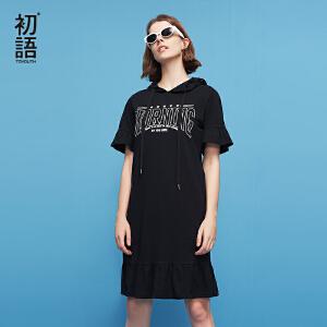 初语2018夏季新款 H字裙中长款抽绳连帽字母印花荷叶袖连衣裙女