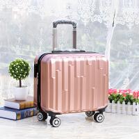 18寸升级钻石登机箱小拉杆箱万向轮女旅行箱学生皮箱男商务行李箱