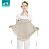 防辐射孕妇装衣服银纤维肚兜护胎宝上班内穿围裙吊带8635 均码