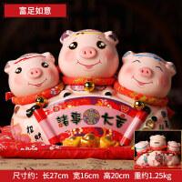装饰挂件摆件陶瓷猪摆件 十二生肖猪新年创意家居客厅酒柜装饰工艺礼品