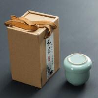 汝窑迷你便携随身旅行茶具陶瓷泡茶杯个人陶瓷功夫快客杯