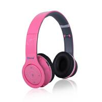 shockwave冲击波SHB-906BH 包耳头戴式蓝牙耳机 HiFi立体声 可折叠+内置麦克风 亮粉色