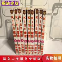 【二手九成新】kiss魔法九本全杉惠美子不详