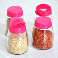 玻璃调味罐厨房调料罐调味盒糖盐罐花椒瓶调味瓶一套4个a