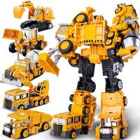 大黄蜂组合体机器人模型男孩 合金变形玩具金刚5工程车汽车人