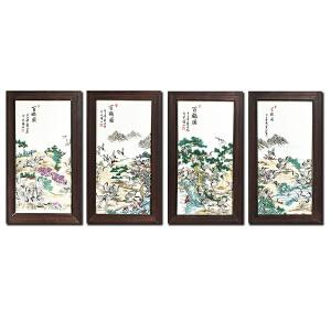 百鹤图瓷板画四条屏