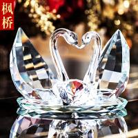 结婚礼物创意新婚庆礼品时尚实用 定制水晶天鹅摆件家居饰品