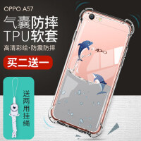 oppoa57手机壳 OPPO A57保护套 oppo a57m a57t 手机壳套 防摔创意卡通日韩硅胶挂绳全包气囊